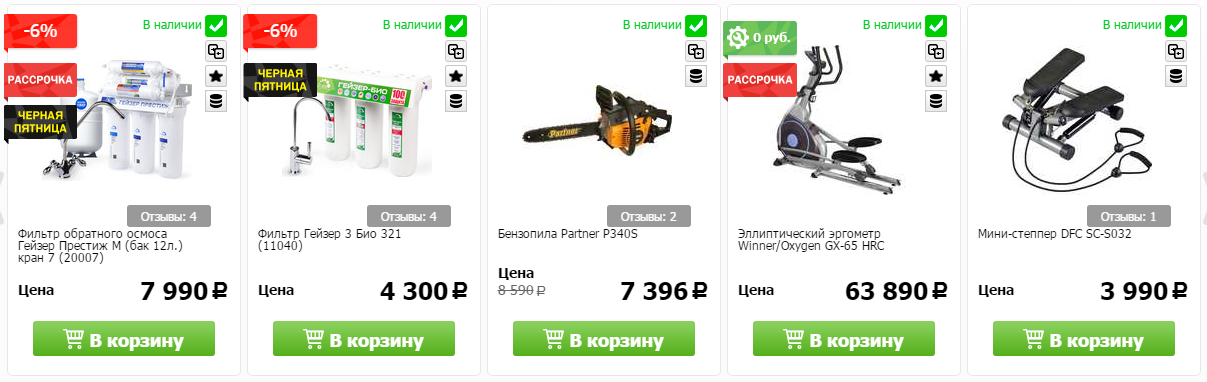 Купоны Techport в Гурьевске